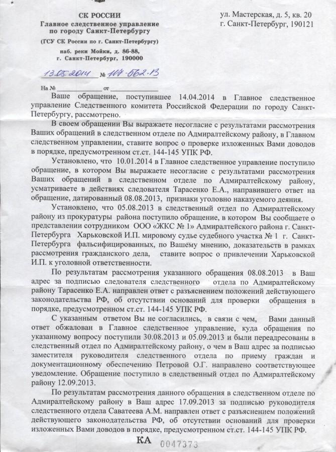 Клаус Давыдову 1 стр.