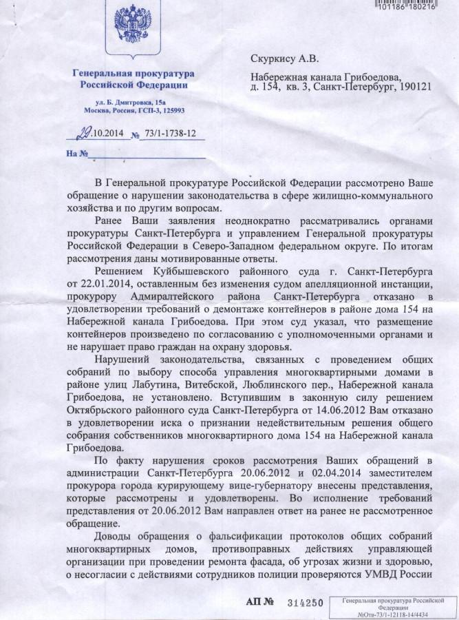 Данилов ГСУ 1 стр. !