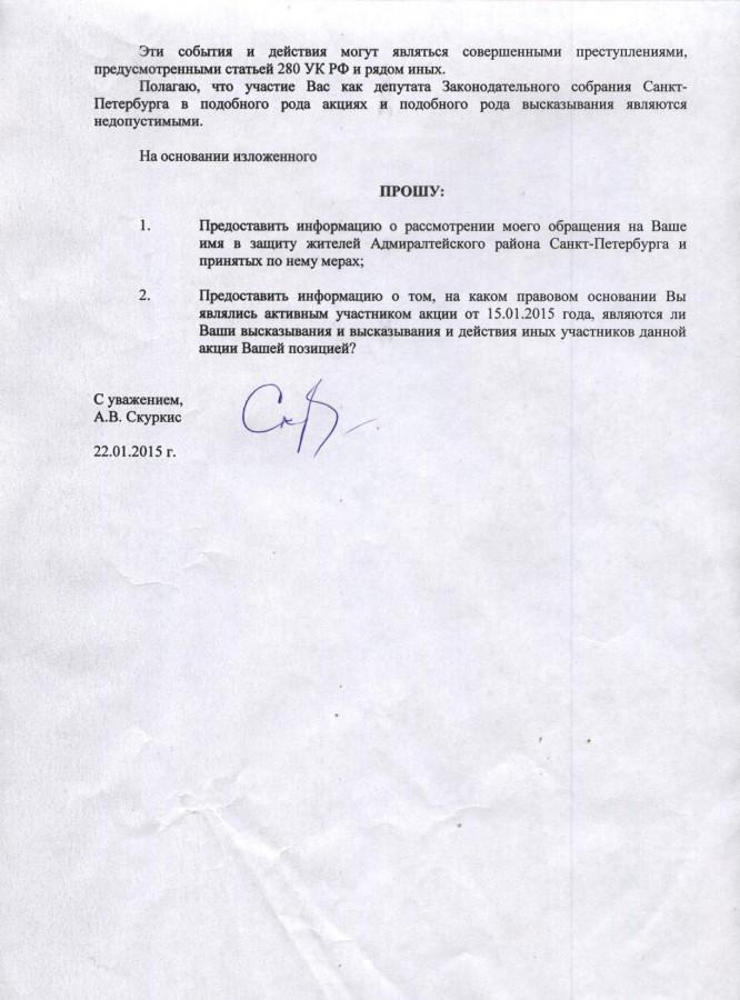 РЕЗНИКУ 2 стр.