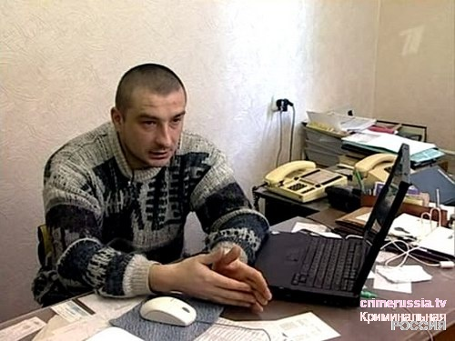 Клебанов