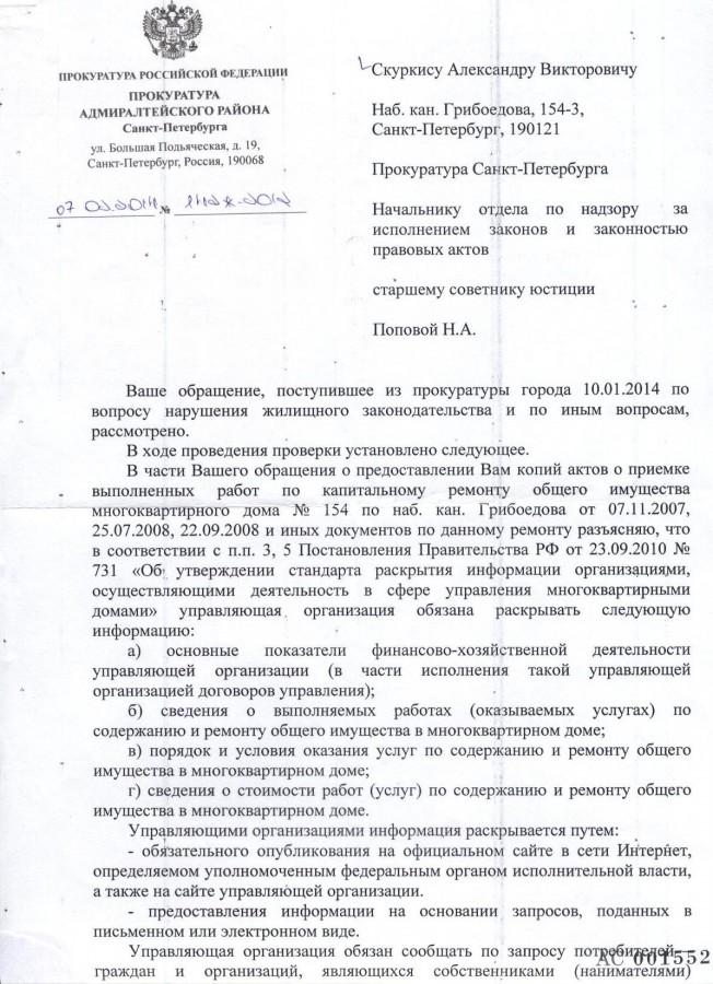 Дуркин и помои с капитальным ремонтом - 1 стр.