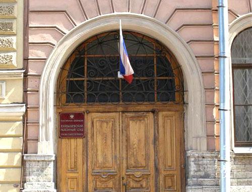 Куйбышевский суд