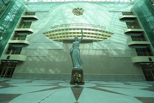 Гор. суд внутри