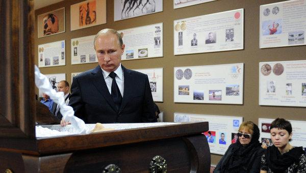 Путин и Рахлин.jpg