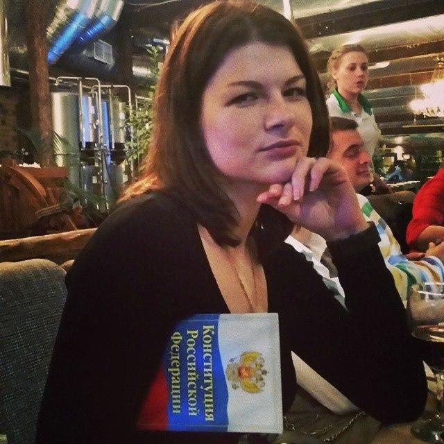 Картинки по запросу Артемьева конституция ЖКС