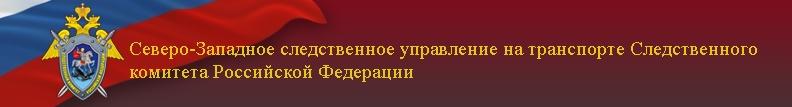 Солнышкин Андрей фото официальное.JPG