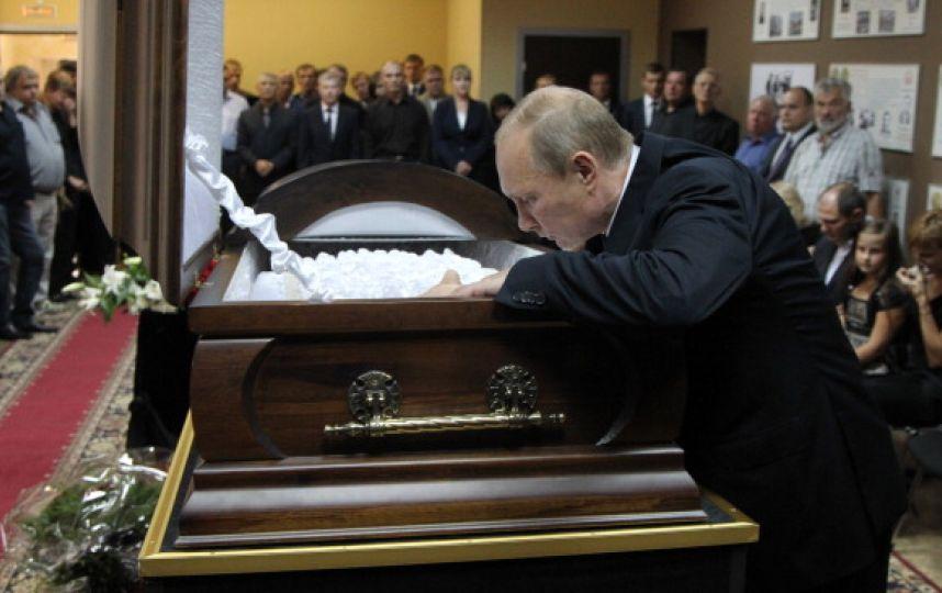 Путин и Рахлин - 1.jpg