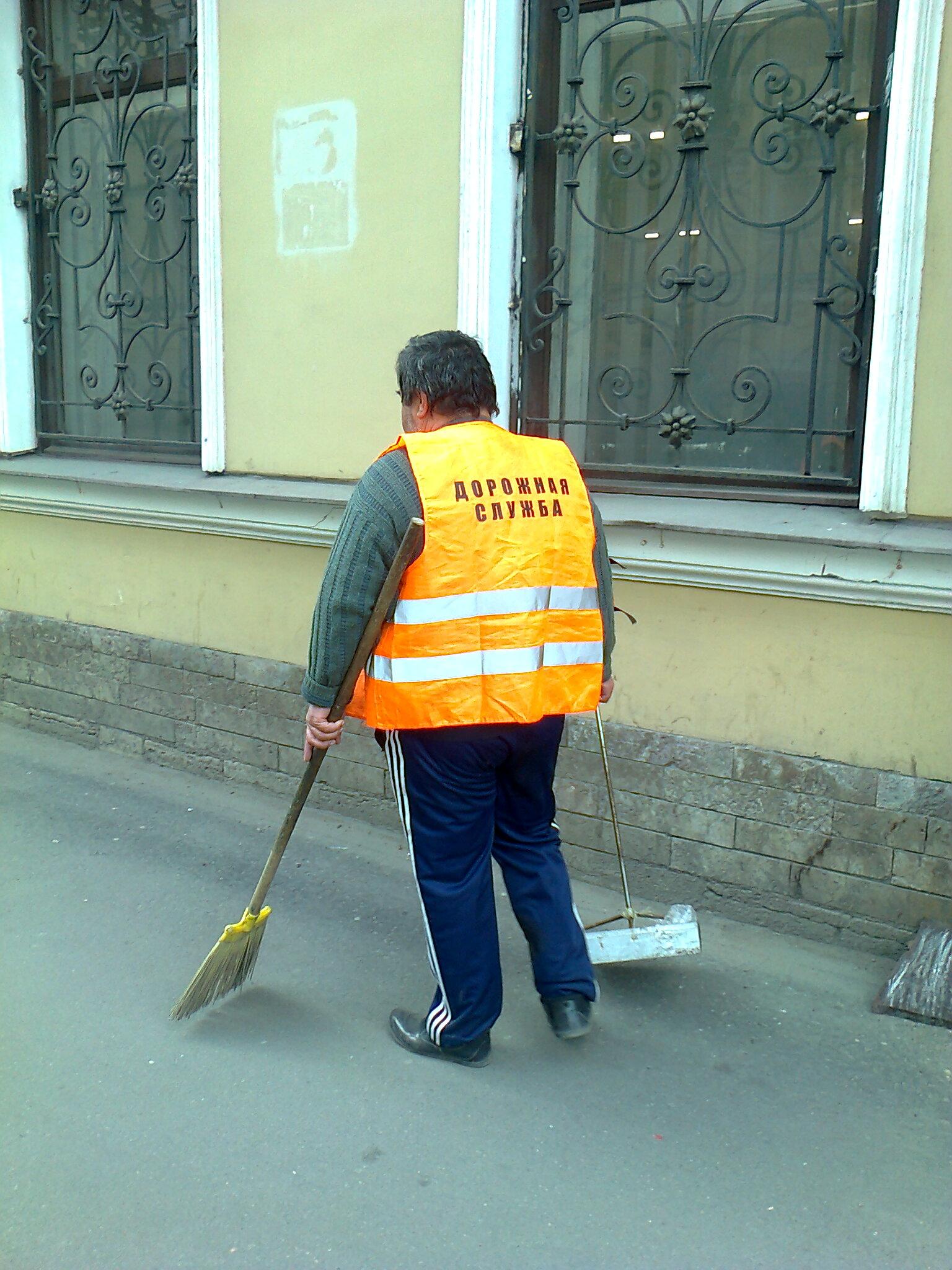 петербурггаз санкт-петербург официальный сайт вакансии