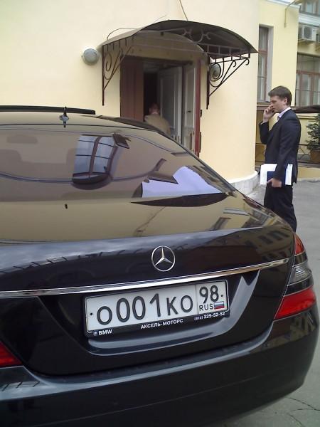 Авто Литвиненко.jpg