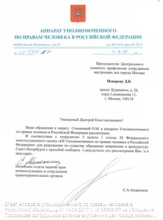 Орден красной звезды Портал о наградах, орденах и