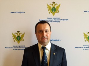 Смирнов прокурор Петроградского.jpg