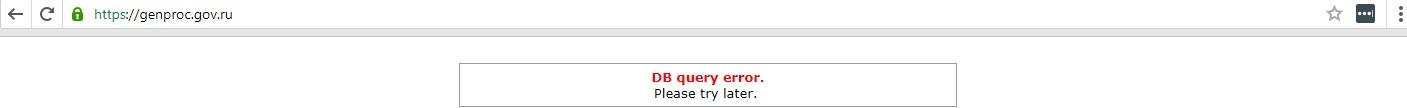 Сайт Генеральной блокирован.jpg