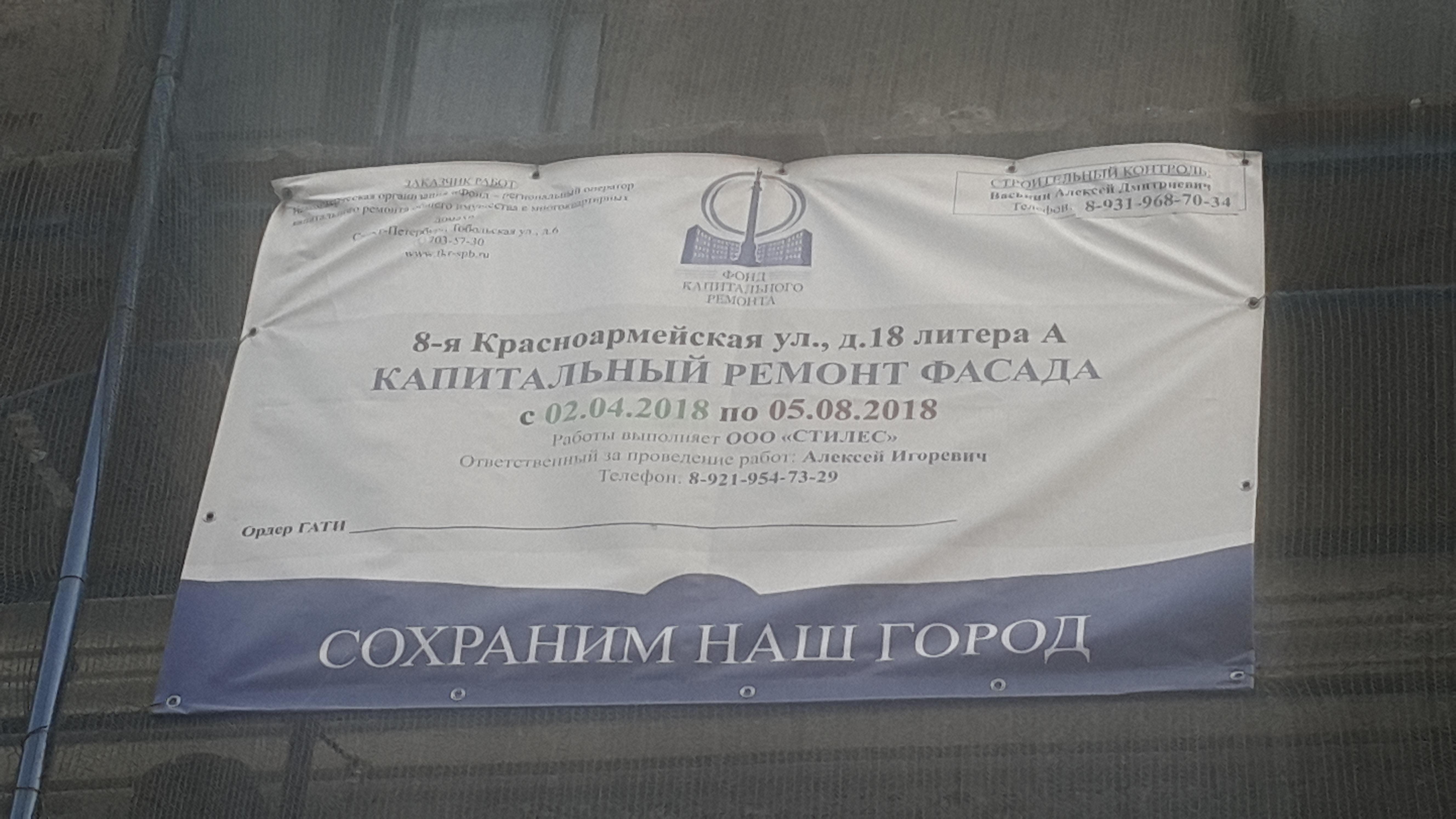 Челядинов.jpg