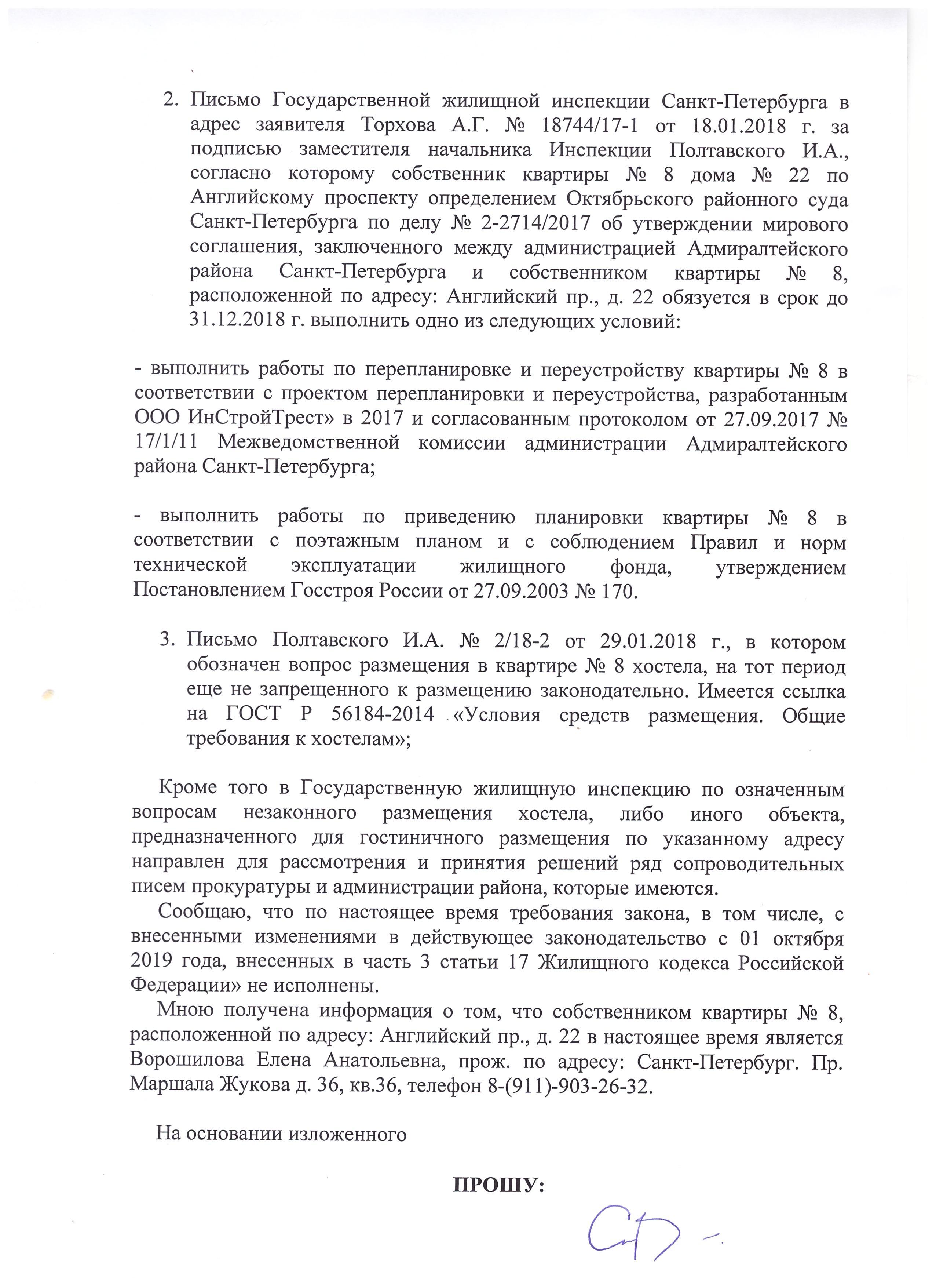 Зябко В.М..jpg