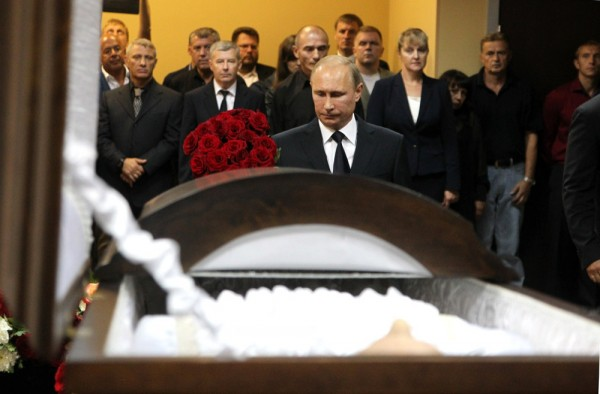 Путин Рахлин 3.jpg
