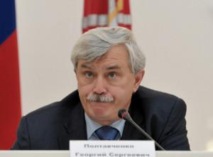 Полтавченко Г.С..jpg