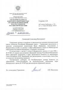 Карачевцев И.А..jpg