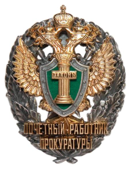 Медаль «В память 300-летия Санкт-Петербурга».png