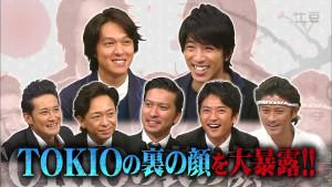 [Kakeru] 2014.08.06 (Murakami Shingo, Maruyama Ryuhei).flv_000810530