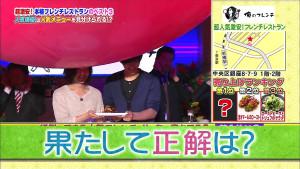 [Kakeru] 2014.08.27 (Nakamura Tomoya,Matsuzaka Tori).flv_001386085
