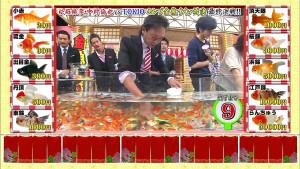 [Kakeru] 2014.08.27 (Nakamura Tomoya,Matsuzaka Tori).flv_000728948