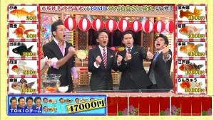 [Kakeru] 2014.08.27 (Nakamura Tomoya,Matsuzaka Tori).flv_000457205