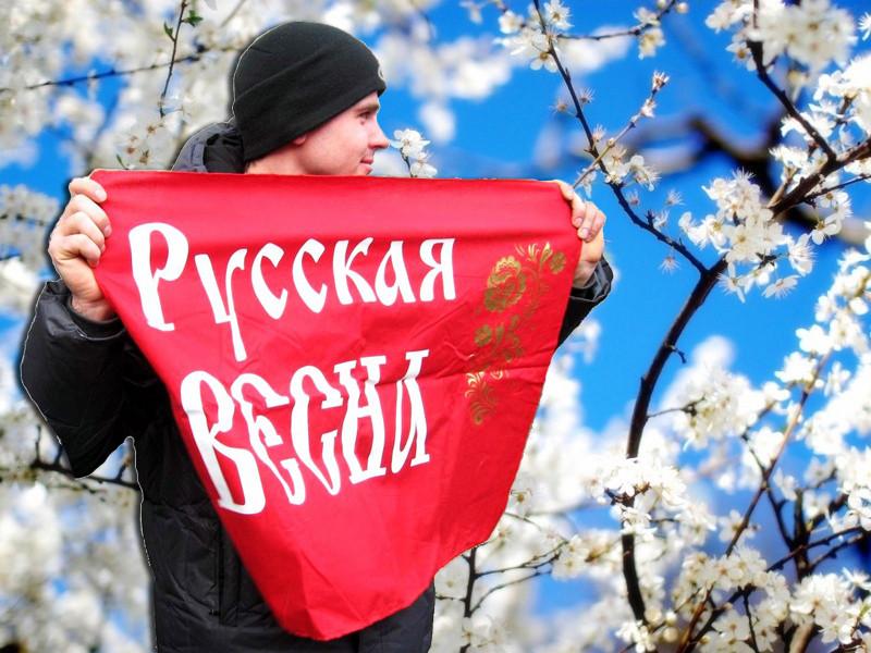 Русская-весна-1