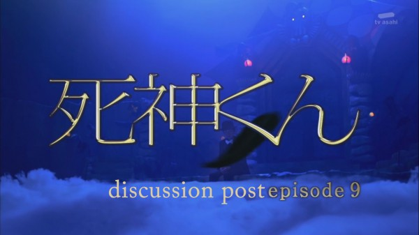 Review/Discussion Post] Shinigami-kun Ep 09 (Finale): sky_of_secrets