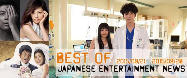 News Best Of header_2015-09-21-2015-09-28.jpg