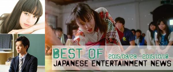 News Best Of header_2015-09-29-2015-10-18.jpg