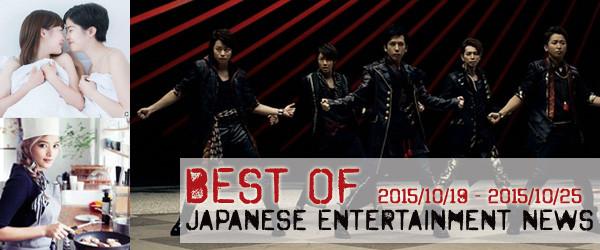 News Best Of header_2015-10-19-2015-10-25.jpg