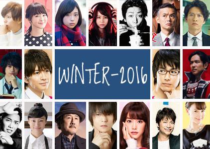 Winter 2016 Kopie.jpg