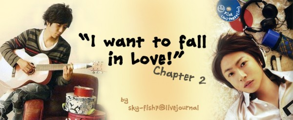 I want to fall in love_Banner_Chapter2.jpg
