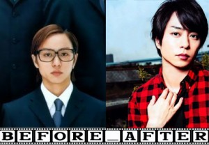 MFM_Before-after.jpg