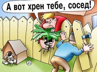 Otomstit_sosedu