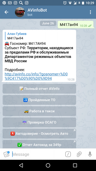 Screenshot_20170626-102903 (2).png