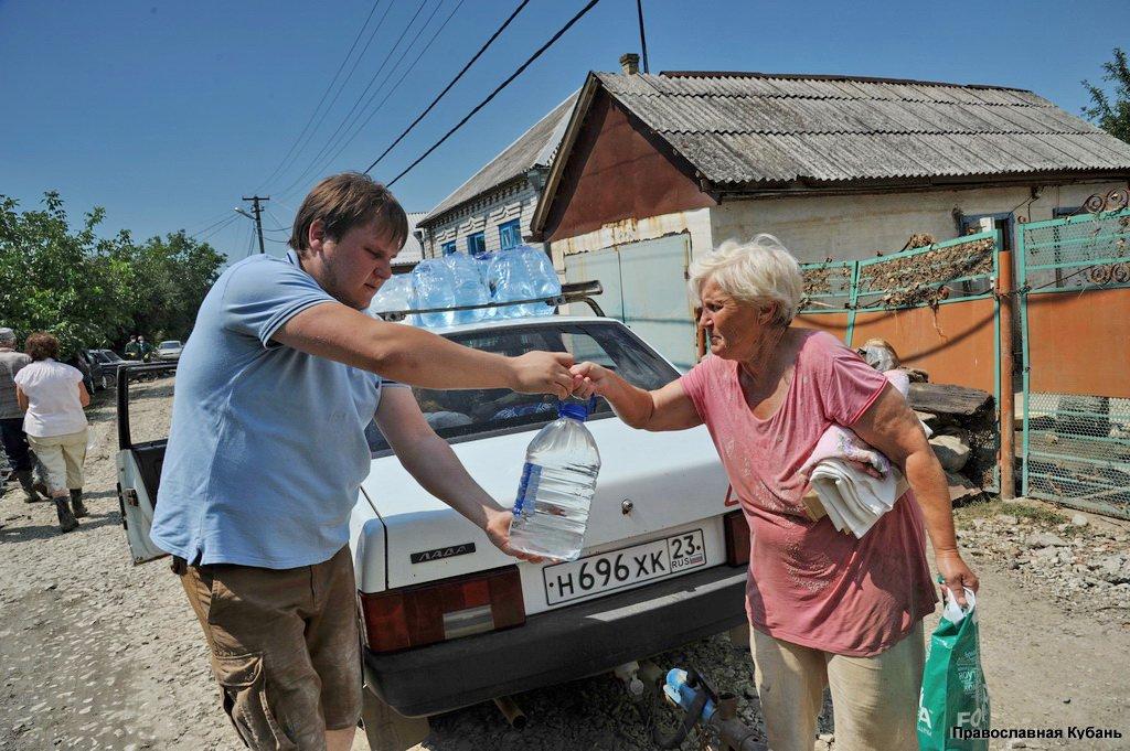 Адресная помощь — чистая вода