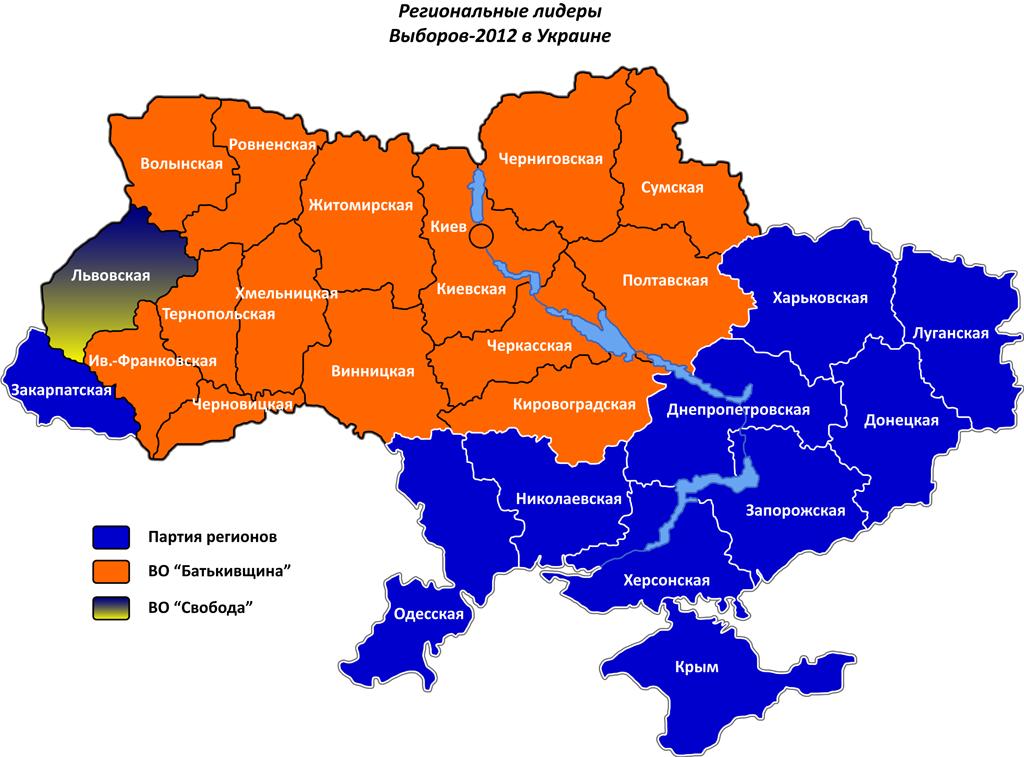 Map Lid (1024)