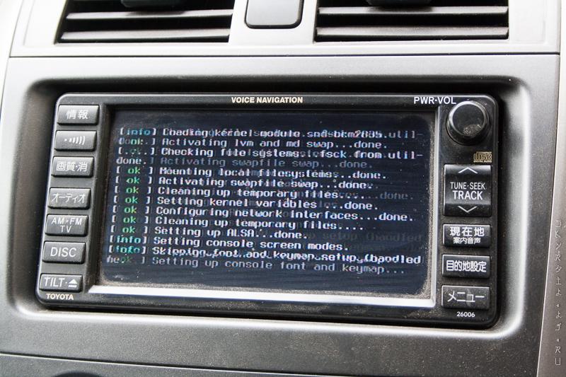 20130703-IMG_1789