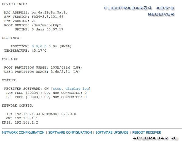 Приемник Flightradar24 - настройка   Авианаблюдение