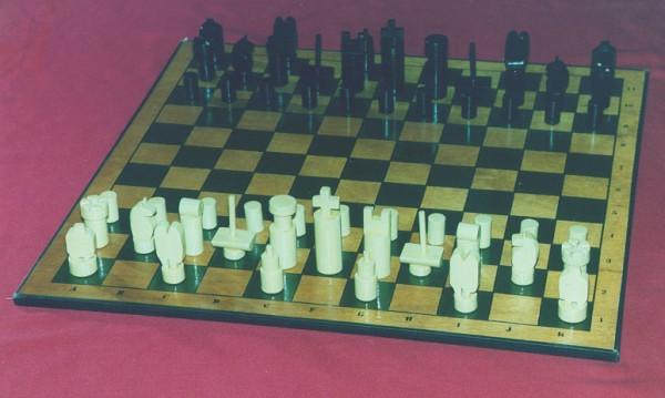 Шахматы Тамерлана