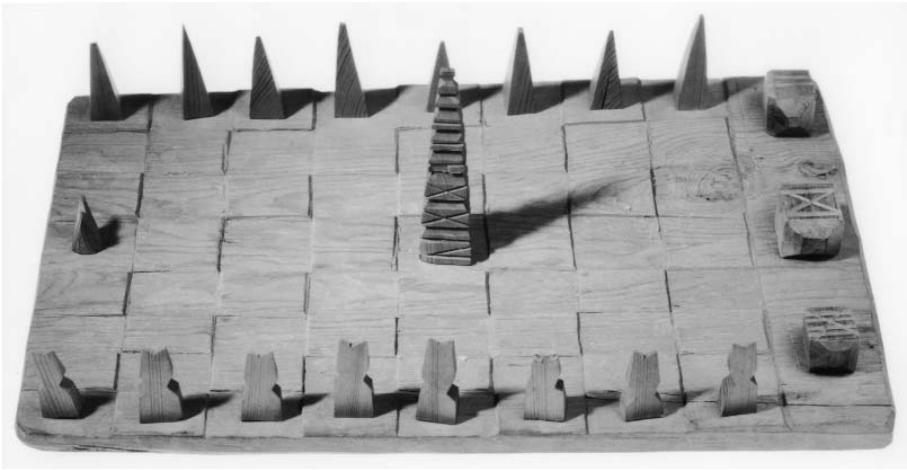 Сахко - вариант на доске 8х8 из Борисоглебска