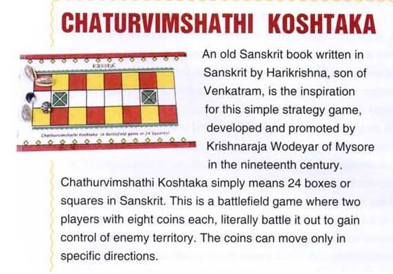 Chaturvimshathi koshtaka