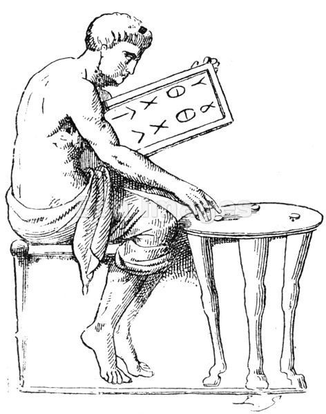 Римский математик