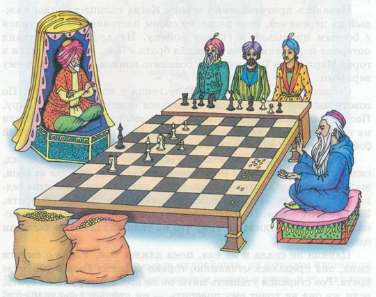 Награда изобретателю шахмат