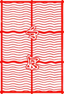 Dou_shou_qi_river