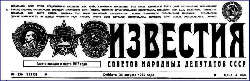 Главные новости  ГазетаRu