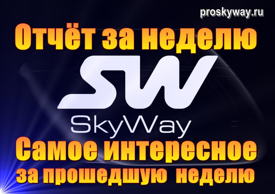 skyway.jpg1.jpg