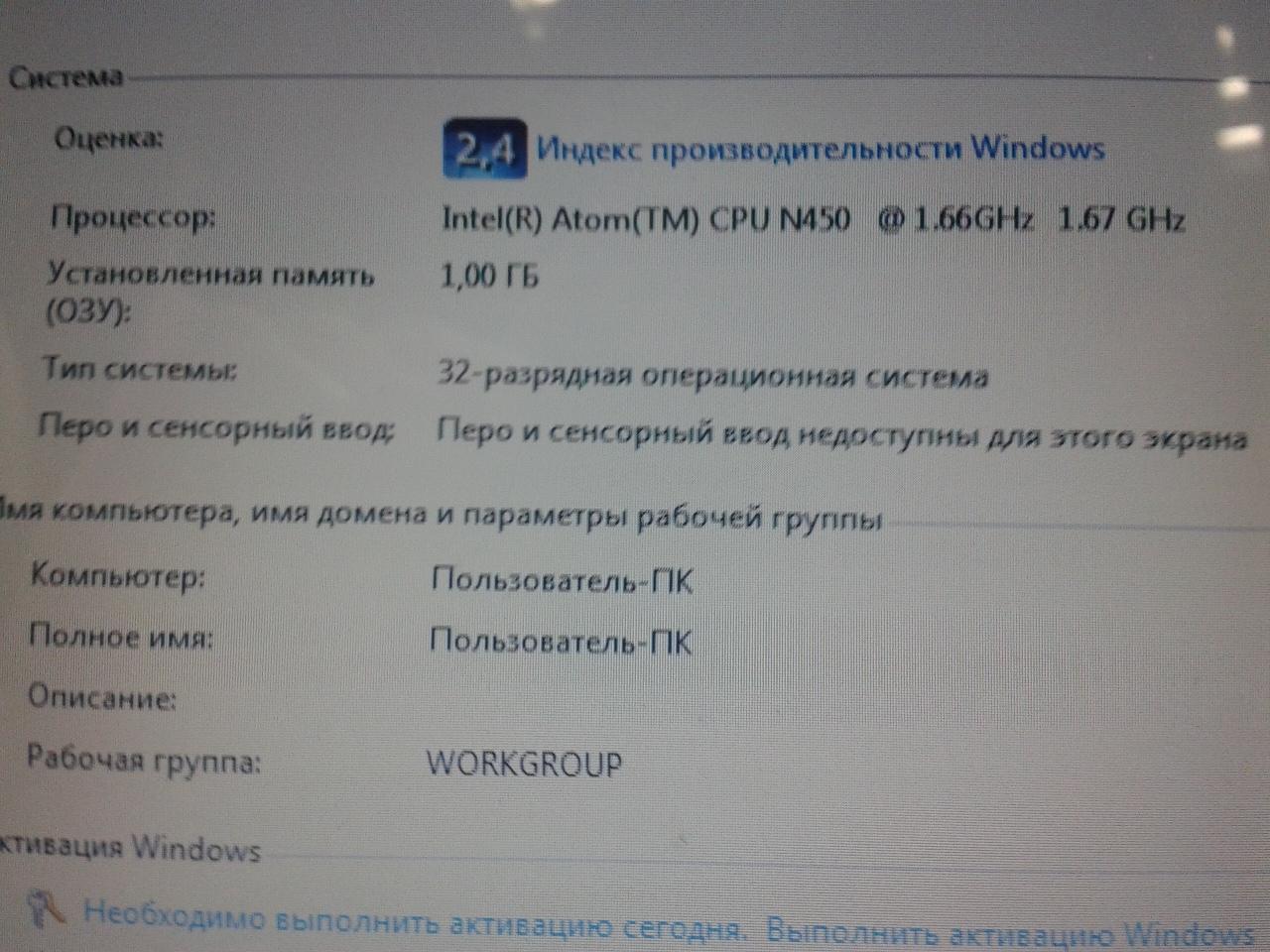 WP_000044