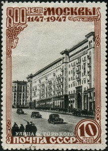 Stamp_of_USSR_1164